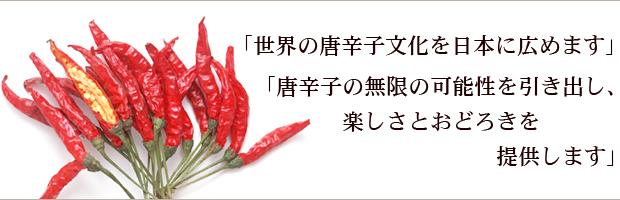 tougarasi_s002.jpg